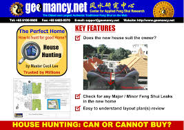 good feng shui house floor plan house hunting can or cannot buy faq fengshui geomancy net