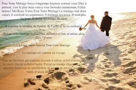 poeme sur le mariage poeme d amour pour mariage les meilleurs images d amour du web