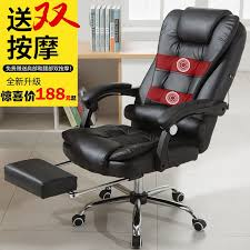 Reclining Office Chair With Footrest Usd 99 77 Computer Chair Home Office Chair Boss Chair Can Lie