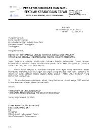 surat permohonan sumbangan yb
