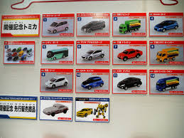 tomica nissan leaf i made a london bus at