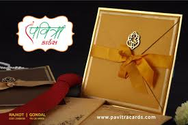 Exclusive Wedding Invitation Cards Pavitracards Pavitracard Twitter