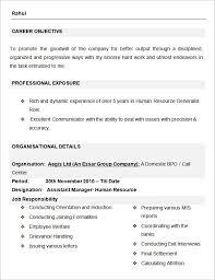 resume of hr officer cv of hr officer hr assistant cv template