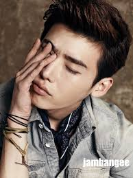 Jong Suk Jong Suk And Park Shin Hye For Jambangee 2013 Fall Winter