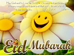 eid mubarak picture sms or messages wishespoint