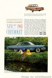 car advertisement ads that cite low price vintage car advertisements