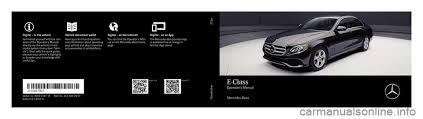 mercedes e350 owners manual mercedes e class sedan 2017 w213 owner s manual