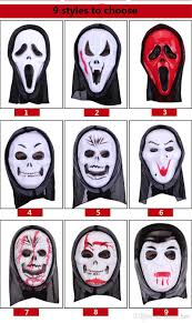 hamulus fear costume mask halloween accessories mega fancy dress