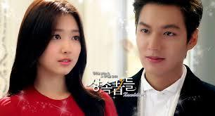film drama korea lee min ho http xandddie files wordpress com 2013 10 7182 jpg the heirs