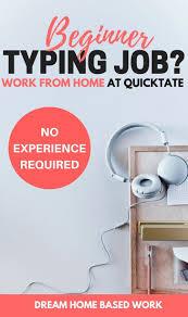 Jobs Hiring No Resume Needed by Best 20 Online Typing Jobs Ideas On Pinterest Work Online Jobs