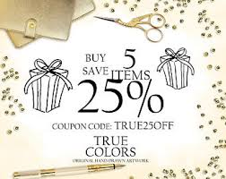 Vanity Discount Code Coupon Code Etsy