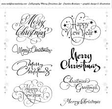 merry and happy new year clipart black and white