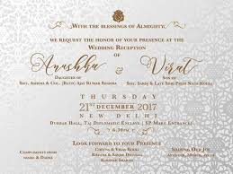 wedding reception invitation check out virat kohli anushka sharma s dreamy wedding reception