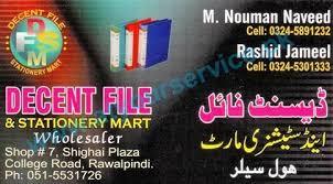 wholesale stationery decent file stationery mart wholesale college road rawalpindi