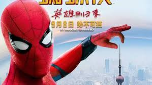 spider man chinese u0027spider man u0027 posters are just plain cool hollywood reporter
