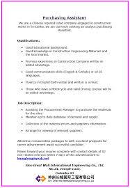 Resume For Purchase Assistant Purchasing Assistant Job Description Buyer Assistant Job
