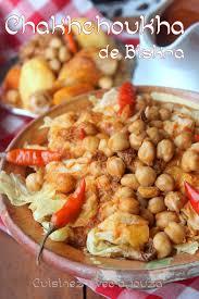 recette de cuisine facile et rapide algerien chakhchoukha de biskra recettes cuisine algérienne et cuisine