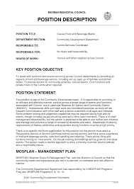 Resume Job Description by 8 Sample Resume Waitress Job Description Samplebusinessresume