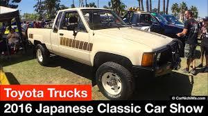 Toyota Trucks 2016 Japanese Classic Car Show Jccs Carnichiwa