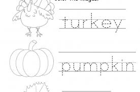 printable thanksgiving papers u2013 page 10 u2013 thanksgiving blessings