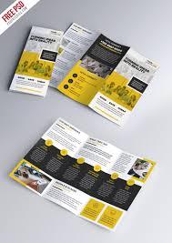 multipurpose tri fold brochure psd template psdfreebies com