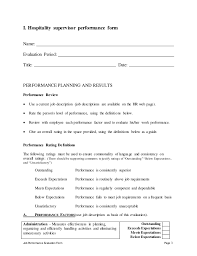 hospitality supervisor performance appraisal