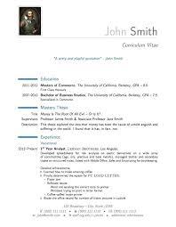 microsoft office word 2007 resume builder microsoft office word resume template u2013 jalcine me