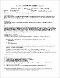 gray oral reading test sample report fall 2014 wb greensheet san jose state university department of this preview has intentionally blurred sections sign up to view the full version