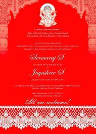 wedding invitation cards india designer indian wedding invitation cards inovamarketing co