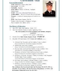 resume format for marine engineering courses marine biologists resume transportation engineer sle resume