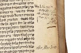 the rebbe book מורשת מכירות פומביות sefer hazohar on the book of shemot the