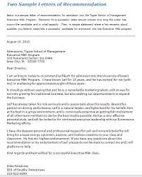 sample mba recommendation letter