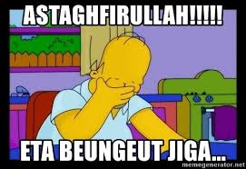 Astaghfirullah Meme - https memegenerator net img instances 500x 53408