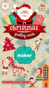 birthday u gangcraftnet custom christmas card maker birthday u