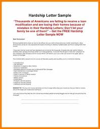 rent free letter template sample rent increase letter 5 free