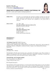 Sample Resume General best 20 sample resume ideas on pinterest sample resume
