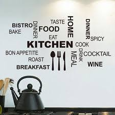 Wall Stickers For Kitchen by Kitchen Coffee Décor Decals Stickers U0026 Vinyl Art Ebay