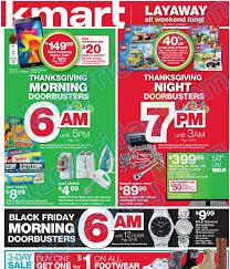 kmart black friday ad 2014 kmart black friday deals kmart black