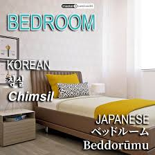 master3languages korean japanese english u2014 different room