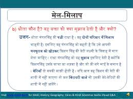 all worksheets hindi grammar worksheets for grade 2 printable