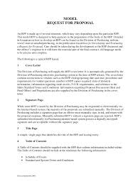 sample request for proposal format