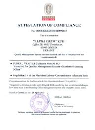 bureau veritas ltd bureau veritas attestation of compliance alpha crew