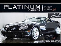 used 2008 mercedes benz slr mclaren for sale north york on