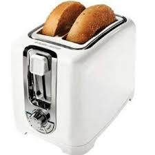 Best 2 Slice Toaster Best Toaster In The World