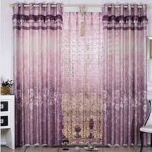 Blackout Purple Curtains Lilac Blackout Curtains This Purple Curtains Would Highlight