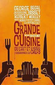 la grande cuisine la grande cuisine 1978