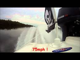 Automatic Flag Pole High Speed Boat Flag Pole Test Wmv Youtube