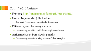 france3 fr cuisine hey lookin whatcha got cookin tout à côté cuisine in the l2