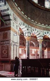 Dome Of Rock Interior Interior Decoration Of The Dome Of The Rock Shrine Located On The