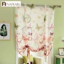online get cheap panel door curtain aliexpress com alibaba group